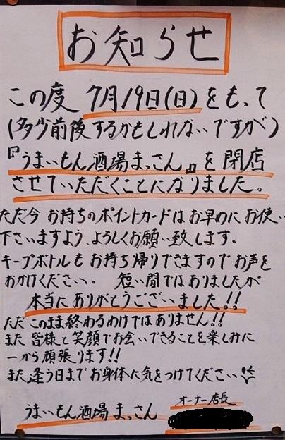 f:id:nurse_minako:20200706125139j:plain