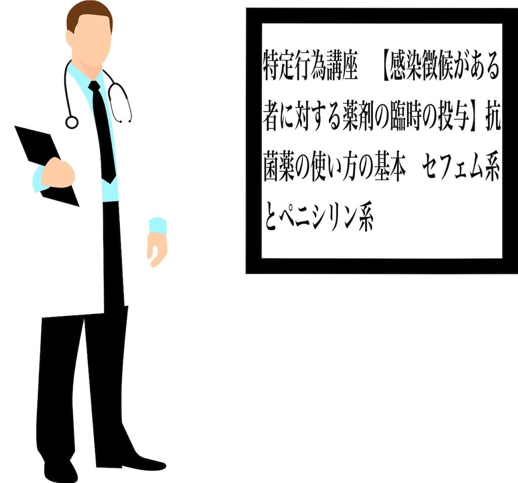 f:id:nurseandnurse:20201012165322j:image