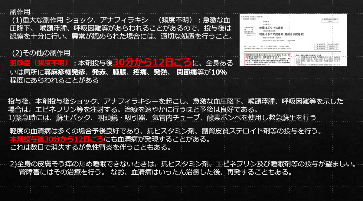 f:id:nurseandnurse:20211010164621p:plain