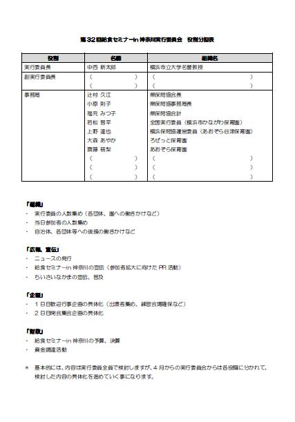 f:id:nursery-nutritionist-trombonist:20170304182508p:plain