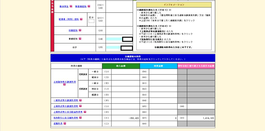 f:id:nursery-nutritionist-trombonist:20170321002426p:plain