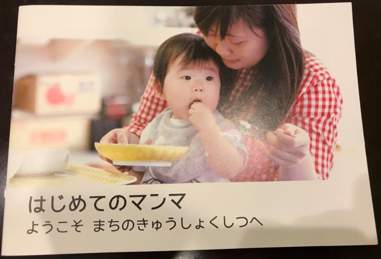f:id:nursery-nutritionist-trombonist:20170619172012p:plain