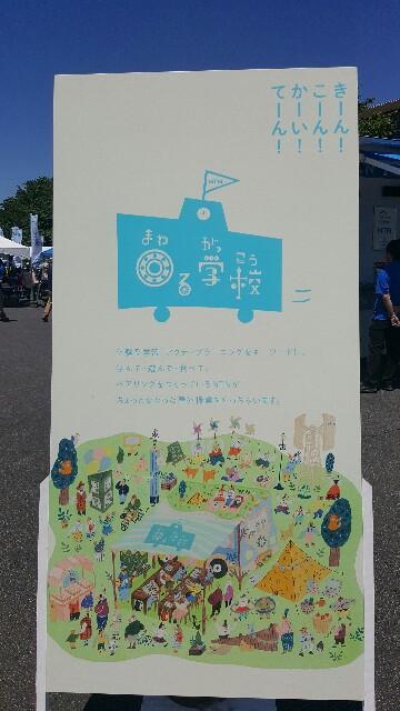 f:id:nuru2:20170529133850j:plain