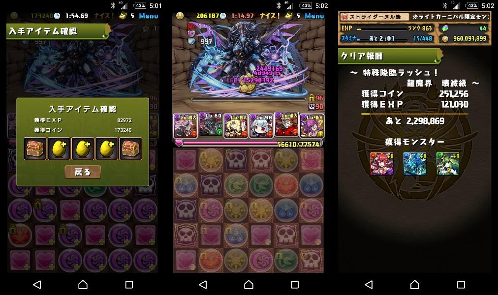 f:id:nuru8_pad:20170517042541j:plain