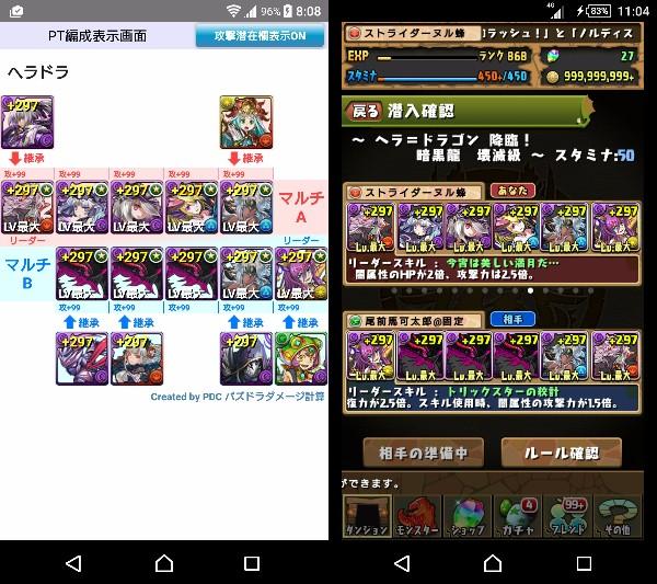 f:id:nuru8_pad:20170517062541j:plain