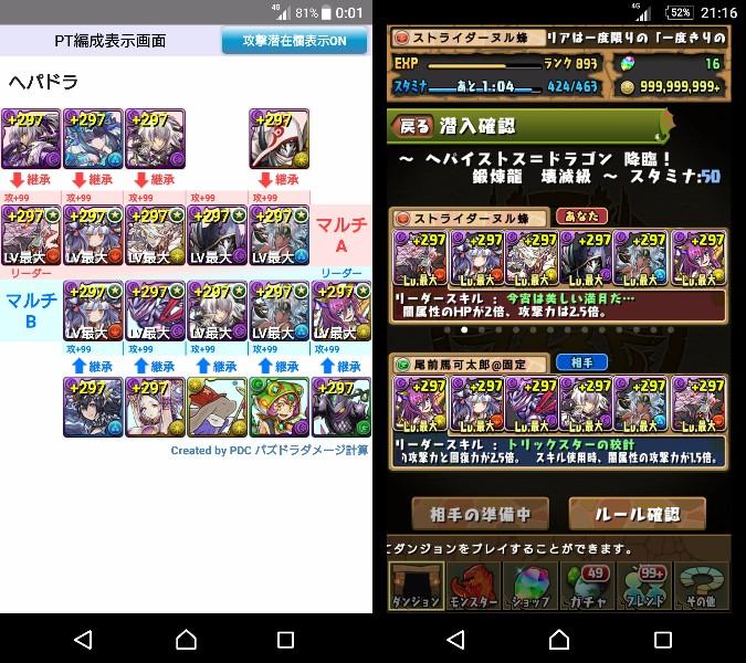 f:id:nuru8_pad:20170517085256j:plain