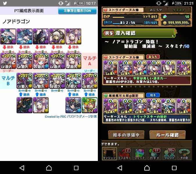 f:id:nuru8_pad:20170517211309j:plain
