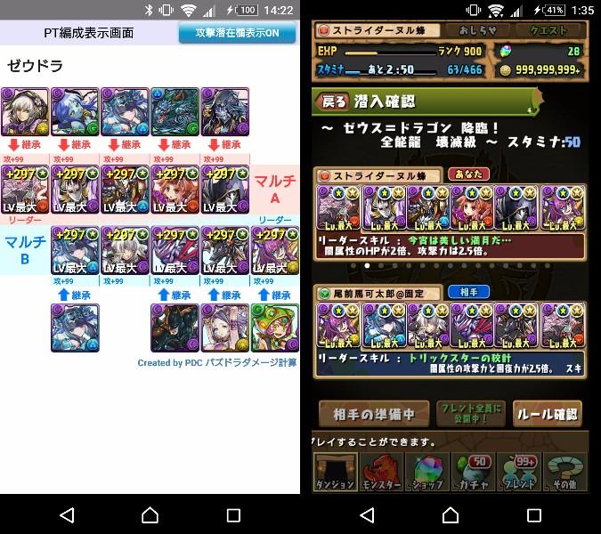 f:id:nuru8_pad:20170518001850j:plain