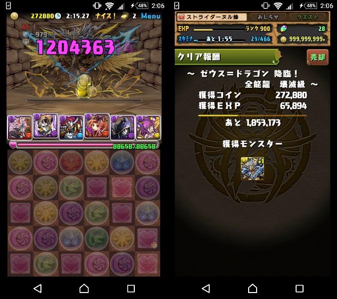 f:id:nuru8_pad:20170518001858j:plain