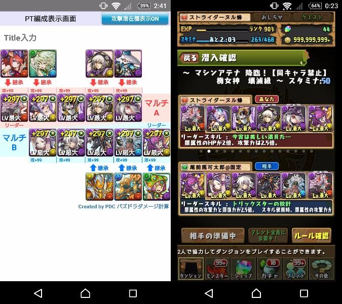f:id:nuru8_pad:20170518024127j:plain