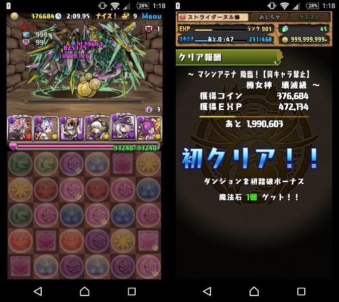 f:id:nuru8_pad:20170518032410j:plain
