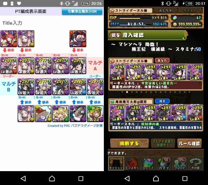 f:id:nuru8_pad:20170518153604j:plain