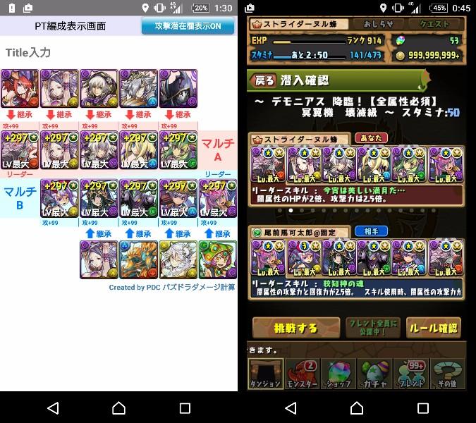 f:id:nuru8_pad:20170518165347j:plain