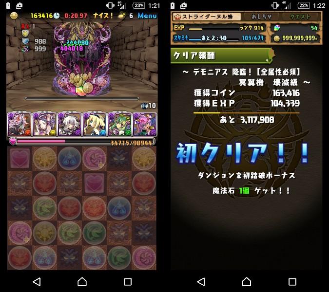 f:id:nuru8_pad:20170518232336j:plain