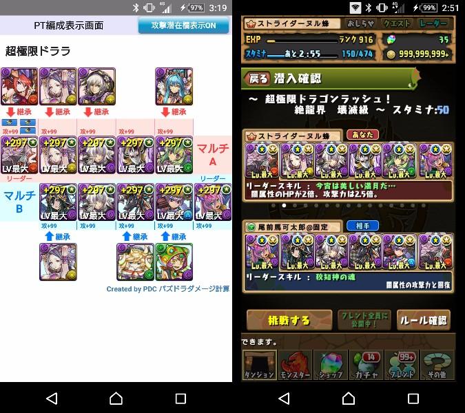f:id:nuru8_pad:20170518234305j:plain