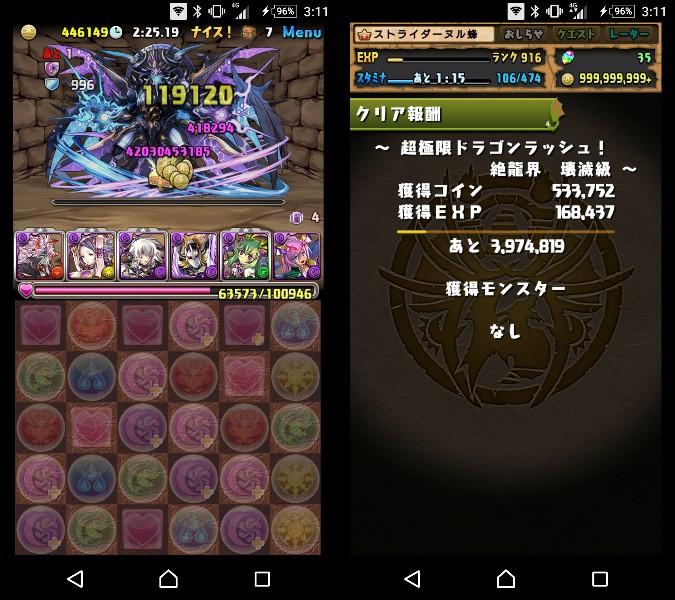 f:id:nuru8_pad:20170519000055j:plain