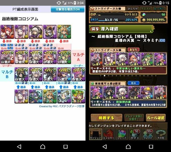 f:id:nuru8_pad:20170519004034j:image