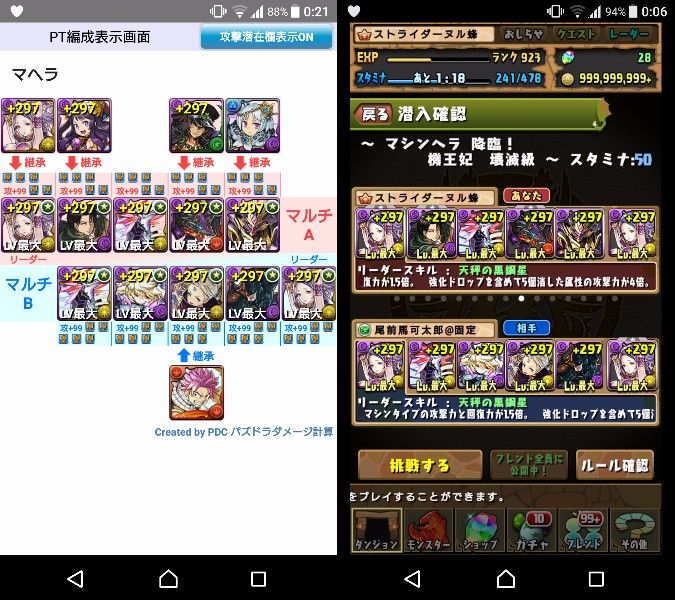 f:id:nuru8_pad:20170605234327j:plain
