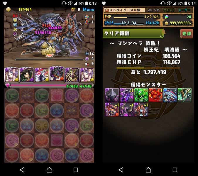f:id:nuru8_pad:20170606013643j:plain