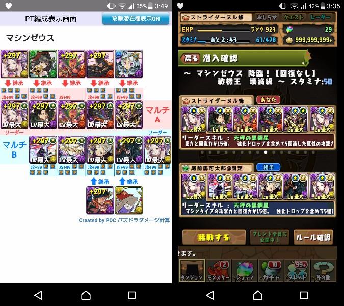 f:id:nuru8_pad:20170606015950j:plain