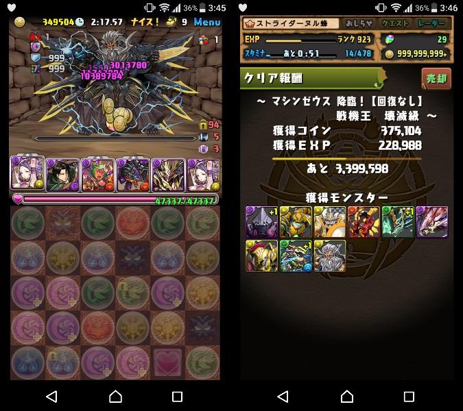 f:id:nuru8_pad:20170606021652j:plain