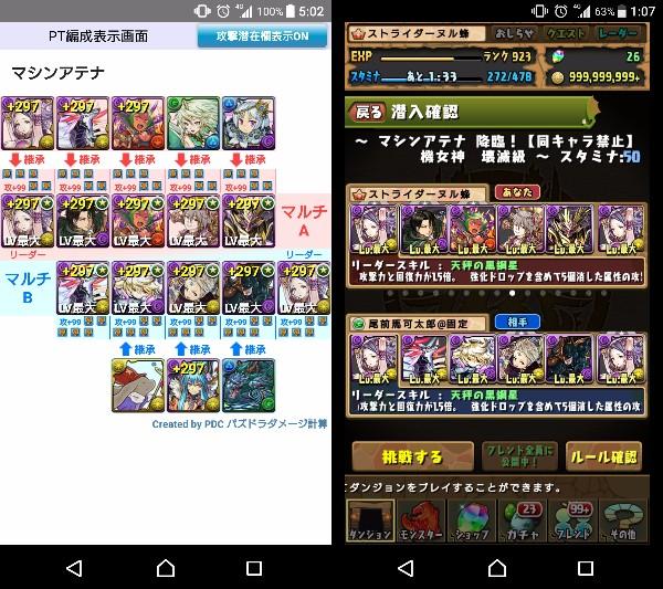 f:id:nuru8_pad:20170608051456j:plain