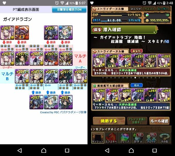 f:id:nuru8_pad:20170610054034j:plain