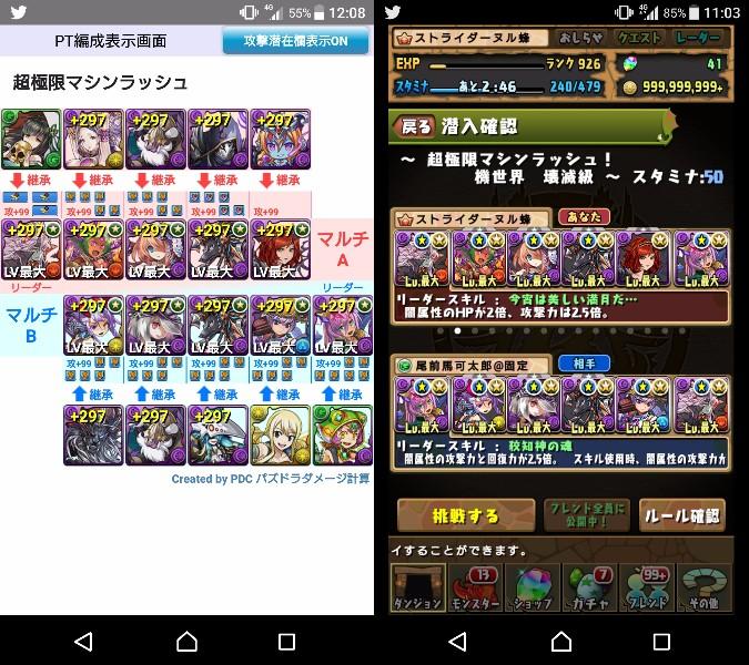 f:id:nuru8_pad:20170701021315j:plain