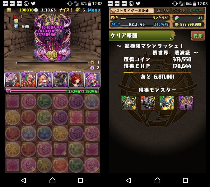 f:id:nuru8_pad:20170701205418j:plain