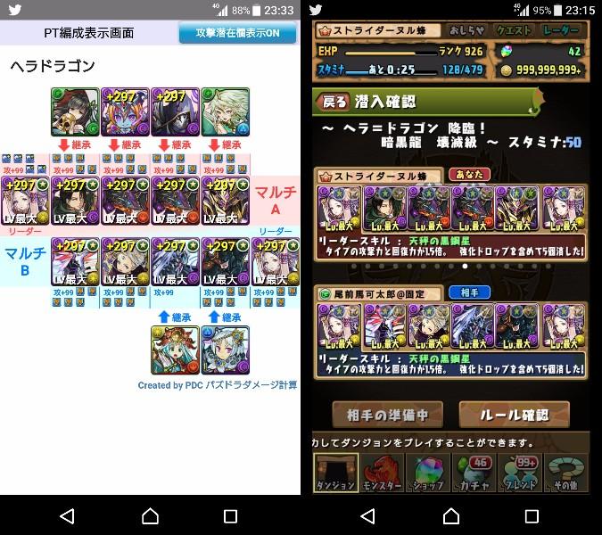 f:id:nuru8_pad:20170706164127j:plain