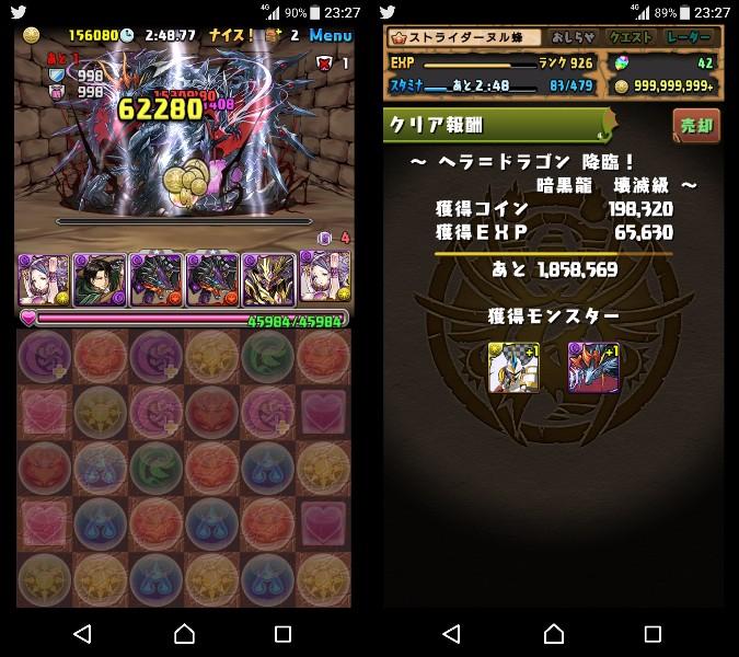f:id:nuru8_pad:20170706165233j:plain