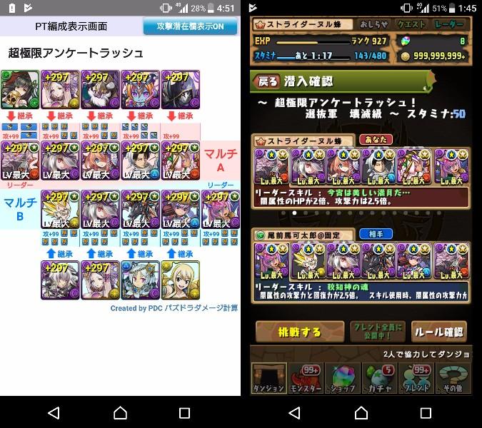 f:id:nuru8_pad:20170710195259j:plain