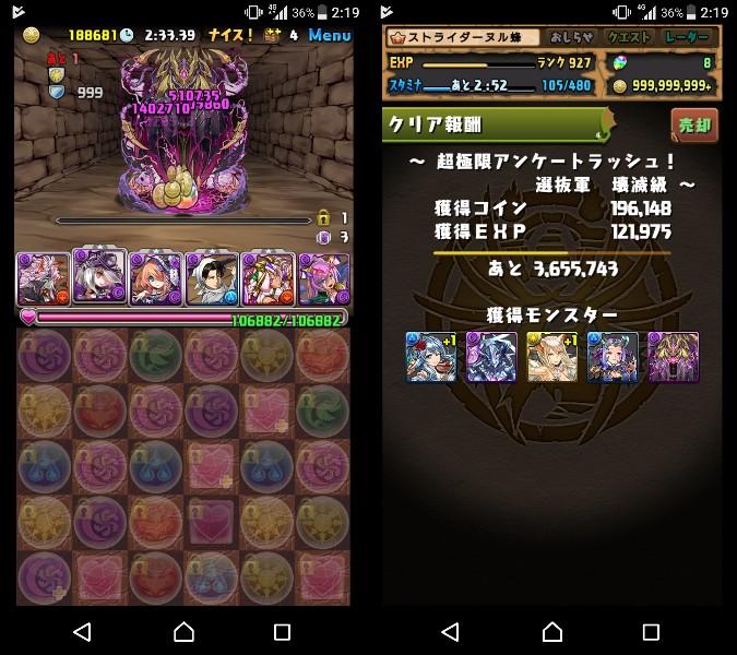 f:id:nuru8_pad:20170710203123j:plain