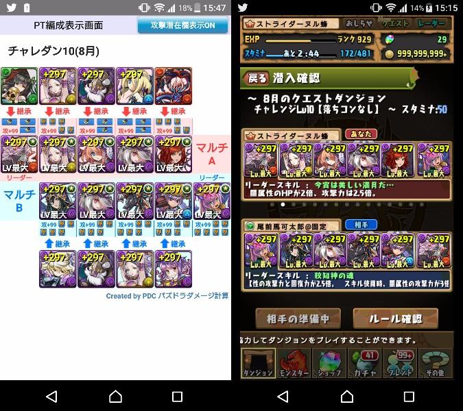 f:id:nuru8_pad:20170803131700j:plain