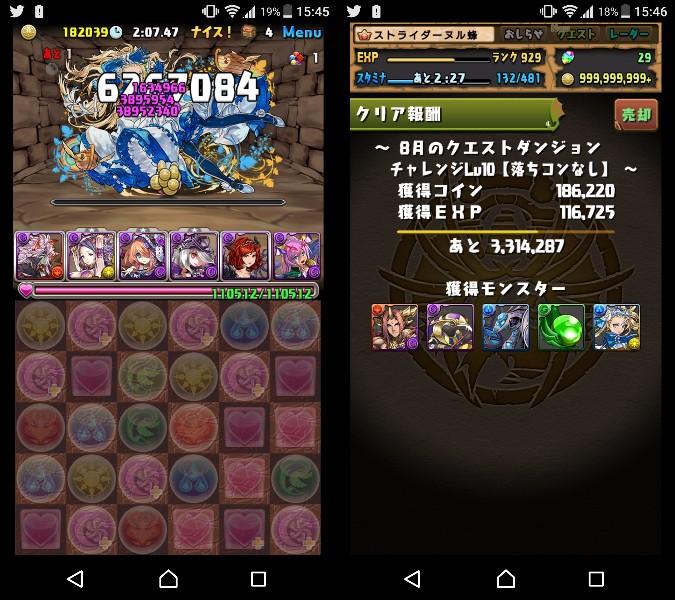 f:id:nuru8_pad:20170803140943j:plain