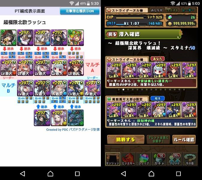 f:id:nuru8_pad:20170812105730j:plain