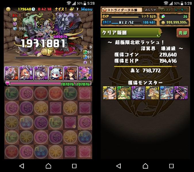 f:id:nuru8_pad:20170812115324j:plain