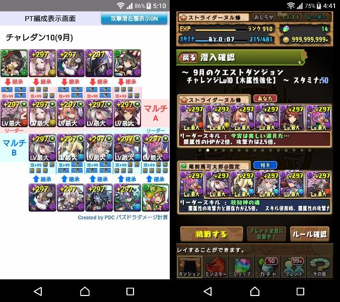 f:id:nuru8_pad:20170902025119j:plain