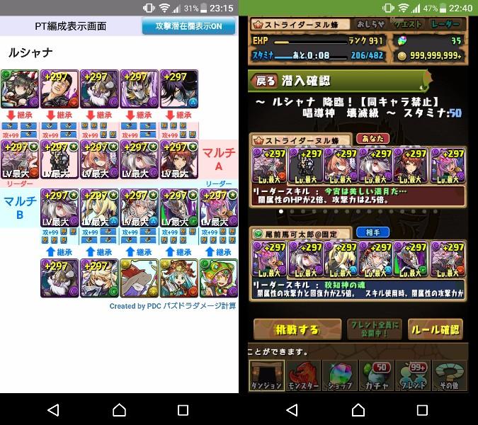 f:id:nuru8_pad:20170915135444j:plain