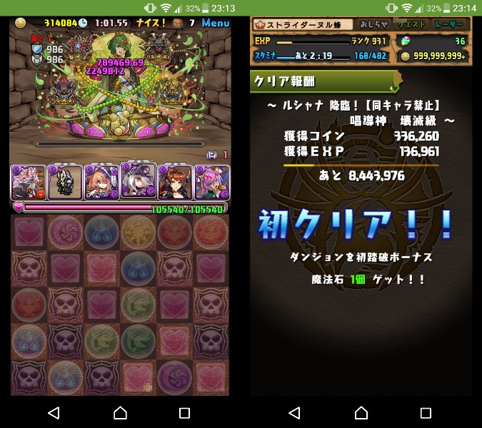 f:id:nuru8_pad:20170915145923j:plain