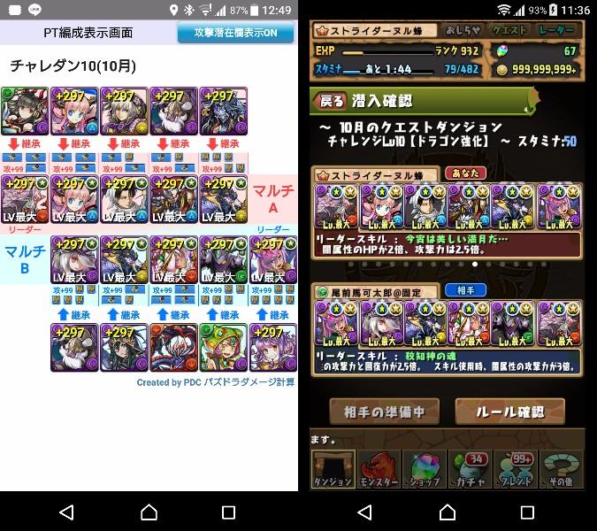 f:id:nuru8_pad:20171022045154j:plain