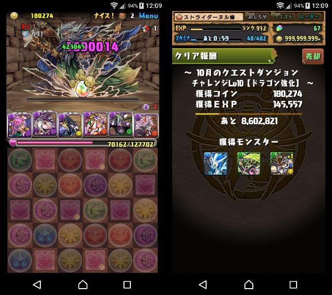 f:id:nuru8_pad:20171022163331j:plain
