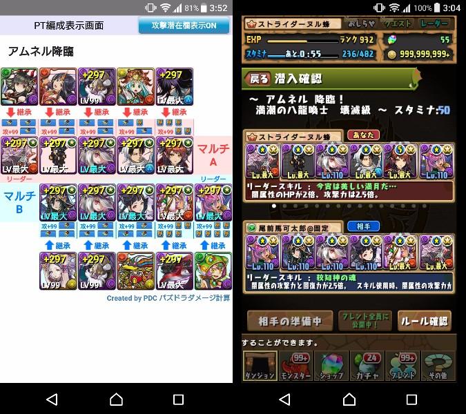 f:id:nuru8_pad:20171031035651j:plain