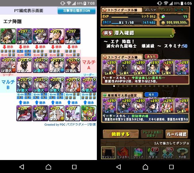 f:id:nuru8_pad:20171031052647j:plain