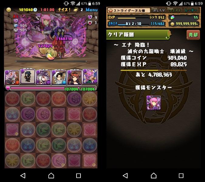 f:id:nuru8_pad:20171101032600j:plain