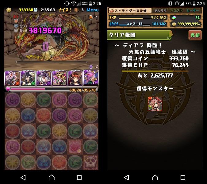 f:id:nuru8_pad:20171105032646j:plain