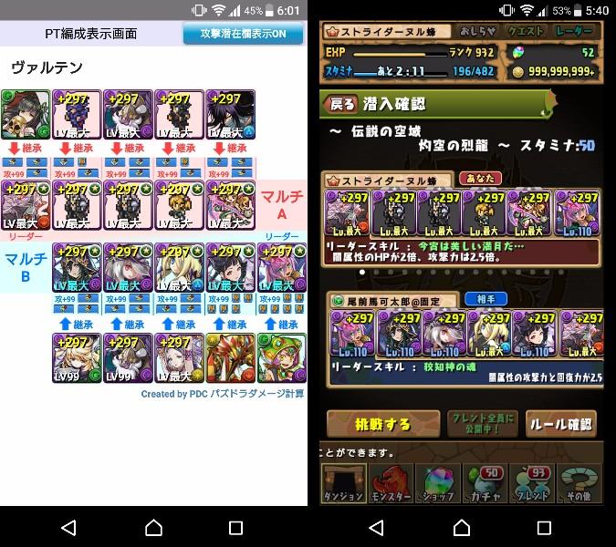 f:id:nuru8_pad:20171105052040j:plain