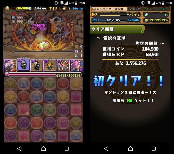 f:id:nuru8_pad:20171105063216j:plain