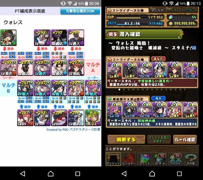 f:id:nuru8_pad:20171105163229j:plain