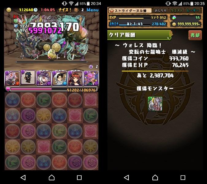 f:id:nuru8_pad:20171105171457j:plain
